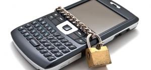 Как заблокировать телефон через интернет