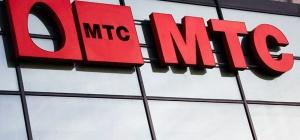Как проверить баланс МТС Коннект