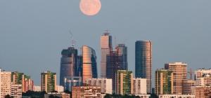 Как узнать телефон по адресу в Москве