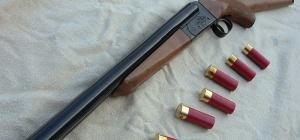 Как купить охотничье ружье