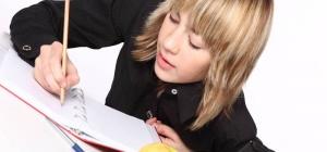 Как писать транскрипцию слова