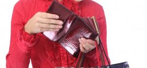 Как отправить денежный перевод по почте