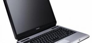 Как установить Windows на чистый ноутбук