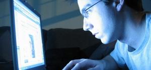 Как выйти в интернет с ноутбука