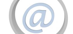 Как удалить свой почтовый адрес
