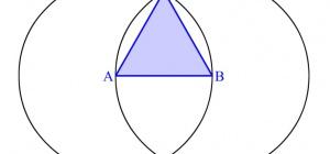 Как построить равный треугольник