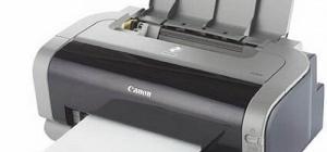 Как распечатать одну страницу на две