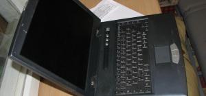 Как передать данные с ноутбука на ноутбук