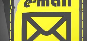 Как найти человека по почтовому ящику