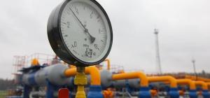 Как рассчитать объем газа