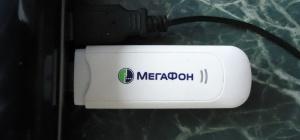 Как увеличить скорость интернета Мегафон 3g модем
