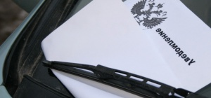 Как узнать задолжность по транспортному налогу