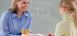 Как одеваться учителю