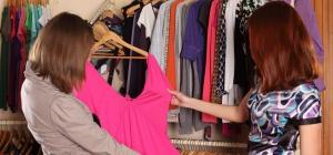 Как организовать магазин одежды