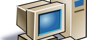 Как собрать компьютер книга