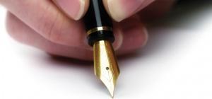 Как написать заявление о неполном рабочем дне
