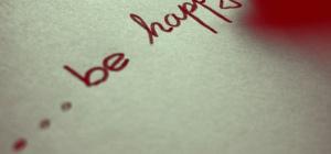 Как улучшить свой почерк