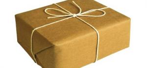 Как отправить дешево посылку