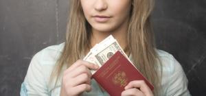 Как изменить в паспорте возраст
