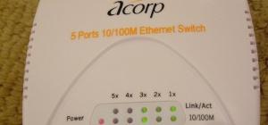 Как урезать скорость интернета