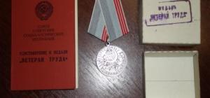 Как получить звание ветерана труда в Москве