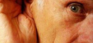 Как лечить глухоту