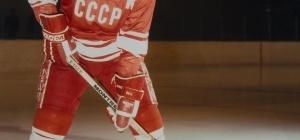 Как научиться кататься на хоккейных коньках