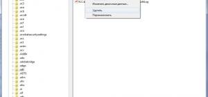 Как удалять данные из реестра