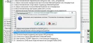 Как разблокировать редактор реестра