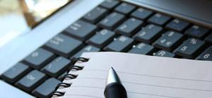 Как удалить старые пароли и логины