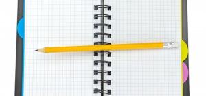 Как оформить ежедневник