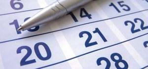 Как вычислить дату рождения ребёнка