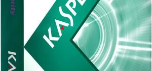 Как запустить антивирус Касперского