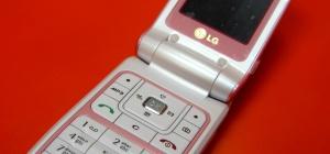 Как узнать владельца мобильного телефона по его номеру
