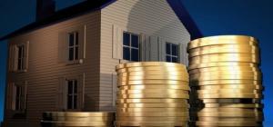 Как рассчитать жилищную субсидию