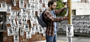 Как найти человека по адресу на Украине