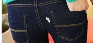 Как отчистить джинсы от жвачки