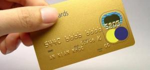 Как оформить карту на кредит