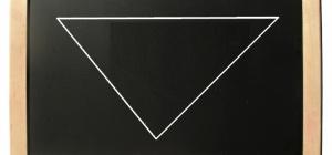 Как посчитать сторону треугольника