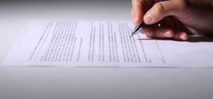 Как написать заявление на единовременное пособие