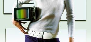 Как рассчитать диагональ телевизора