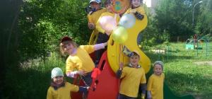 Как составить проект детского сада