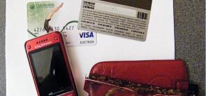 Как узнать баланс карты по мобильному банку