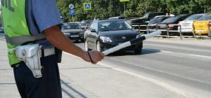 Как узнать штраф от ГИБДД