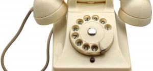 Как позвонить с домашнего на сотовый