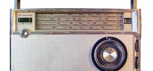 Как включить радио fm