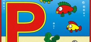 Как научить ребёнка произносить букву р