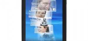 Как увеличить громкость телефона Sony Ericsson