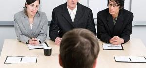 Как оформить вызов на работу