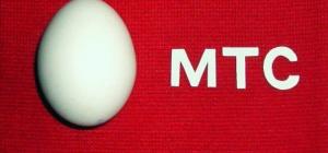 Как подключить безлимитные тарифы МТС